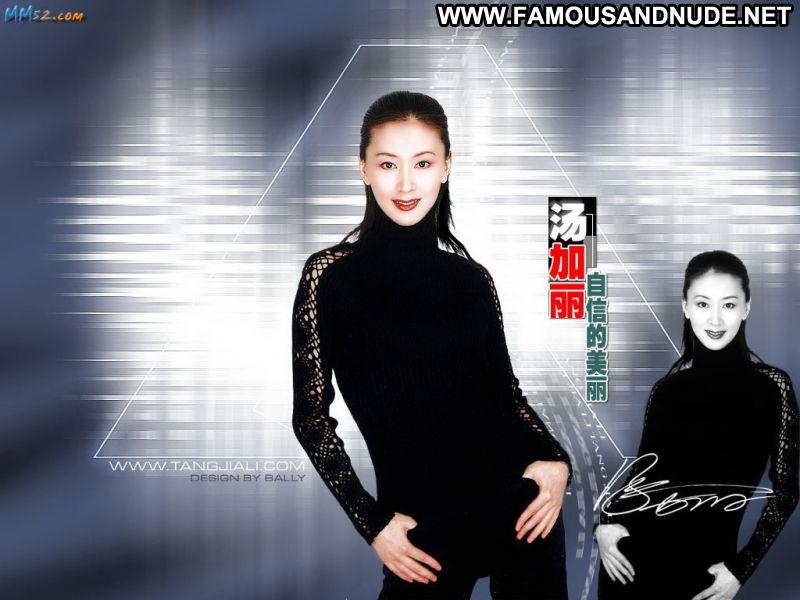 Tang Jia Li on Asian Celeb
